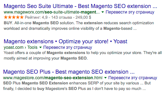 rich-snippets-for-magento-2
