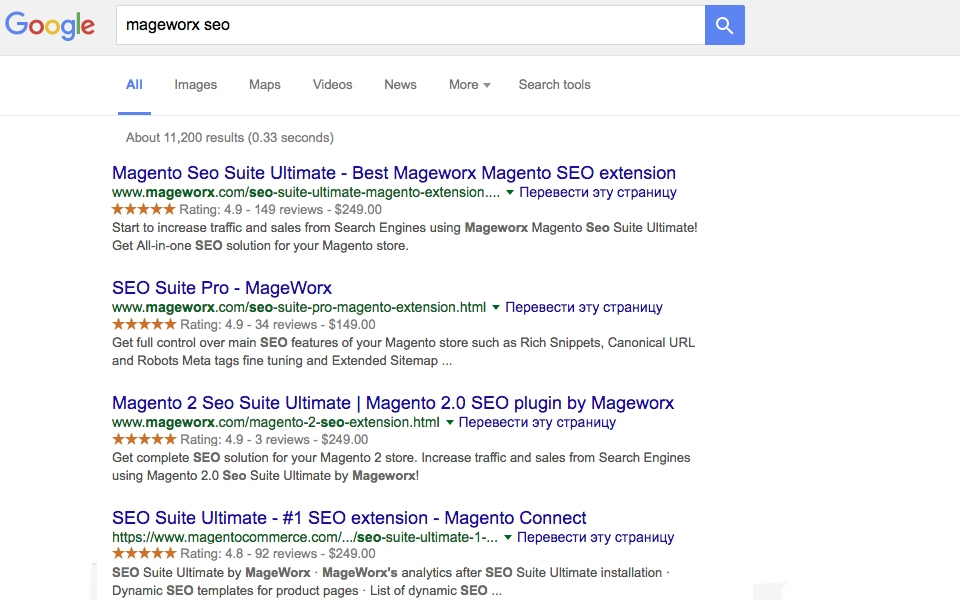 search results with rich snippets