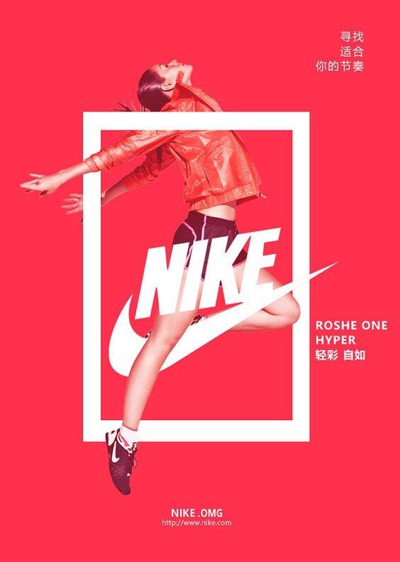 Get Nike Display Ads  Images