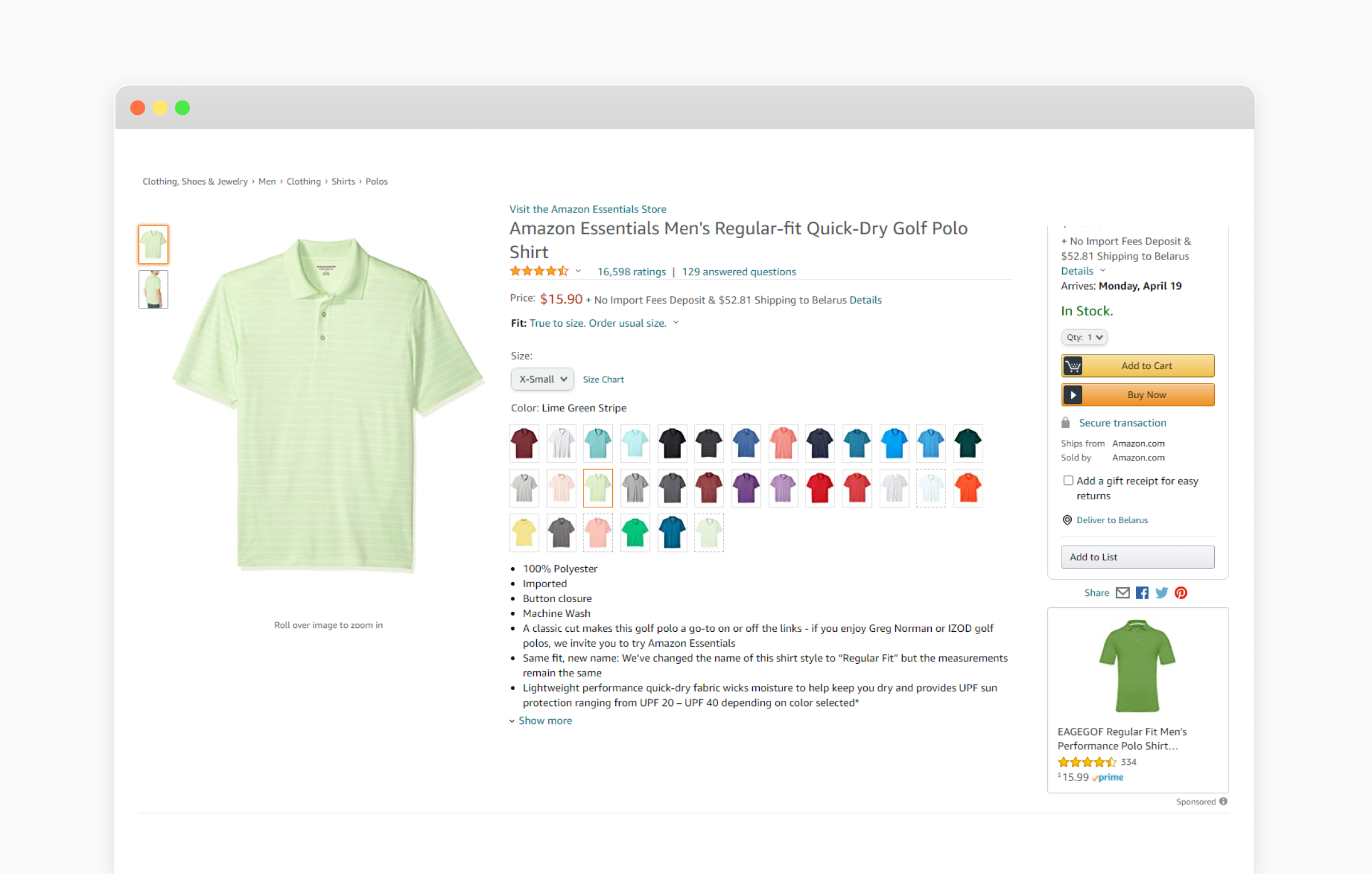 magento custom design product page